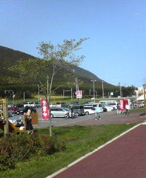 道の駅 留寿都村