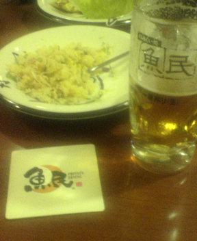 ありがとう 日本ハム