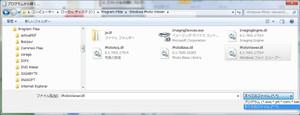 Windows_photoviewer