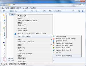 Windows_photoviewer01