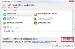 Windows_photoviewer02