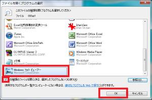 Windows_photoviewer03